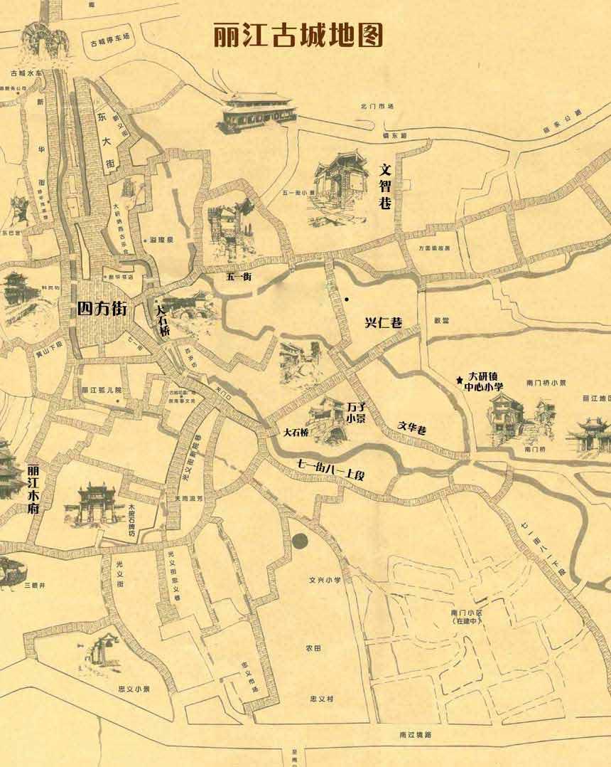 丽江古城手绘图